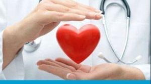 Tantril Forte - prezzo - dove si compra - amazon - farmacia